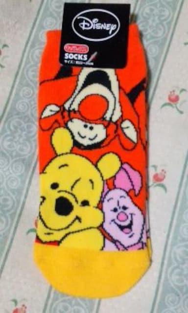 新品ディズニーフレンズ靴下3足セットスティッチプーミニーマウス