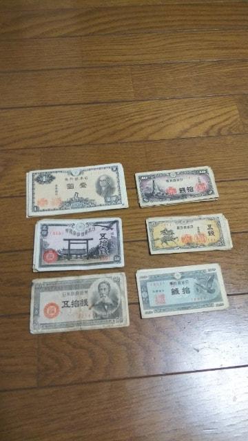 *日本紙幣各種5枚×6種類 計30枚♪♪