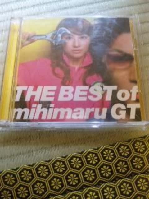 DVD付きベストCD ミヒマルGT 帯あり  < タレントグッズの