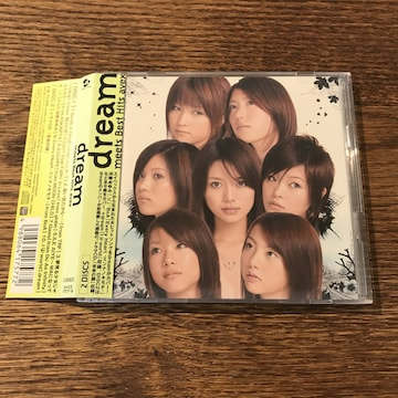 【dream】meets Best Hits avex