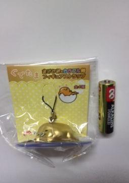新品☆未開封♪ぐでたま金ぴか卵&カラフル卵フィギュアトラップ�A