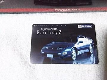 テレカ 50度数 フェアレディZ 300ZX Z32 ガンメタ フリー110#149662 未使用