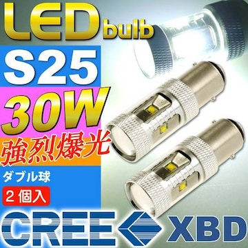 30WCREE XBD 6連LED S25/G18ダブル球ホワイト2個 as10423-2