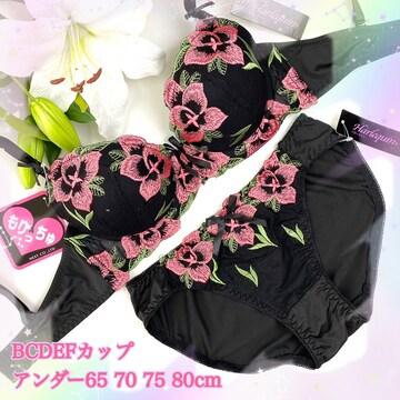 5点以上送料無料☆E70M 花刺繍ブラック ブラ&ショーツ