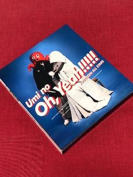 【送料無料】サザンオールスターズ(BEST)初回盤CD2枚組