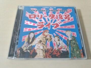 ロリータ18号CD「TOY DOLL TOUR 2000」ライブ●
