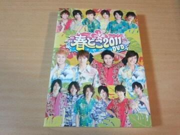 DVD「春どこ2011 DVD」D-BOYS 舞台●