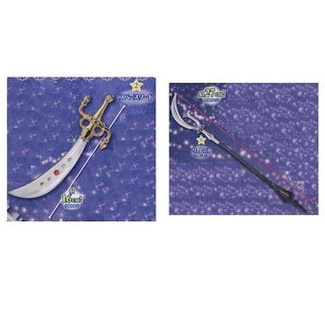 美少女戦士セーラームーン セーラームーンスティック&ロッド5 2種セット バンダイ ガチャポン