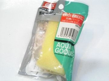 魚用品送定180円kg産卵BOX交換パーツGX-79吸盤GEXキスゴムろ過スポンジ