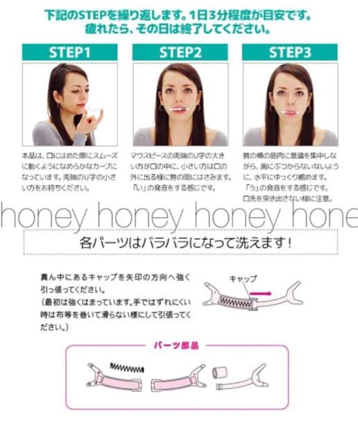 歯科医も使用●口角の上がった綺麗な笑顔へ●スリムマウスピース < ヘルス/ビューティーの