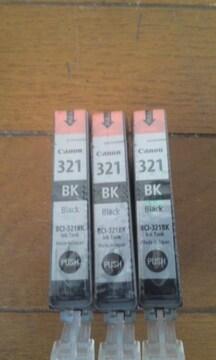 訳あり!キャノン純正、BCI-321BK×3個。
