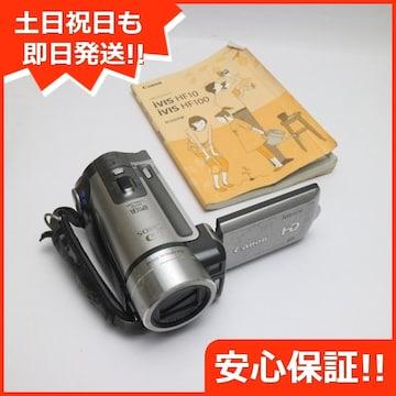 ●安心保証●良品中古●iVIS HF10 シルバー●