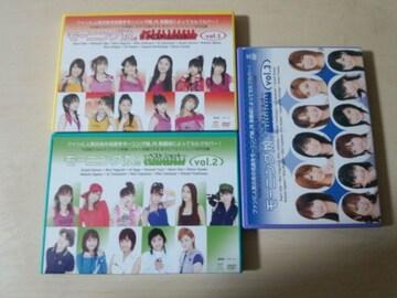 DVD「モーニング娘。〜ベストショット〜 vol.1 vol.2 vol.3」★