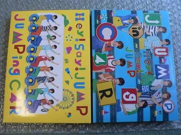 Hey!Say!Jump/JUMPing CAR【初回限定盤1+2】CD+DVD/2枚set他出品