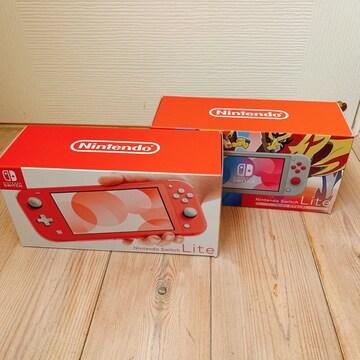 新品 任天堂 Nintendo Switch Lite 2台セット