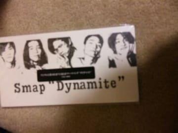 SMAP★Dynamite