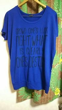 未使用☆Lサイズ☆ロングTシャツ☆