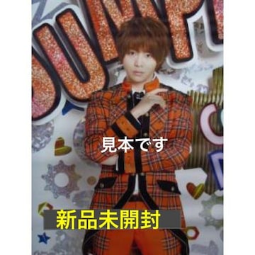 Hey!Say!JUMP Jumping Carnival カウコン★有岡大貴 ポスター