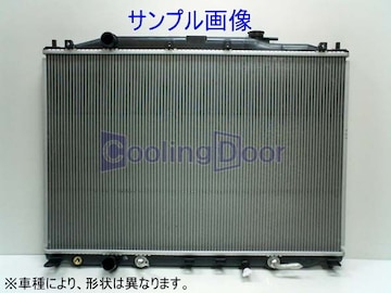 【新品】カムリラジエーター ACV40・ACV45 A/T