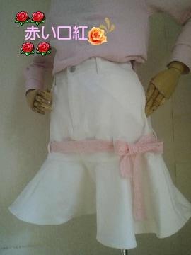 マーメイドスカートホワイト140�p〜