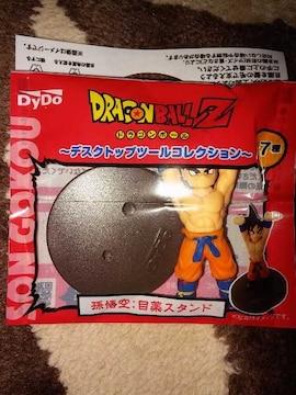 DyDoドラゴンボールZ〜デスクトップツールコレクション〜孫悟空:目薬スタンド