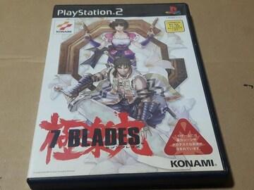 PS2☆セブンブレイズ☆KONAMI。