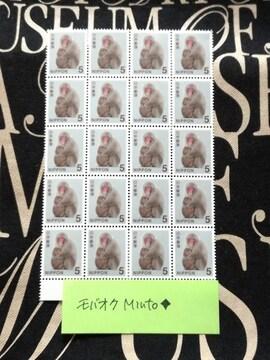 未使用5円普通切手20枚100円分◆モバペイ歓迎