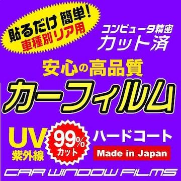 トヨタ カローラフィールダー E14# カット済みカーフィルム