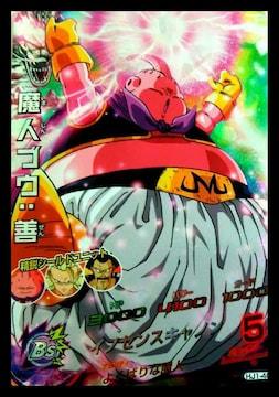 ドラゴンボールヒーローズ HJ1-40SR 魔人ブウ:善