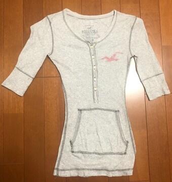 Hollisterホリスター☆グレーTシャツ