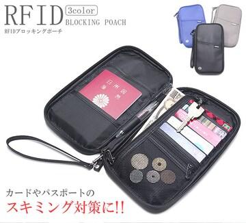 ¢M RFIDブロック機能付き パスポートケース スキミング防止 ブルー
