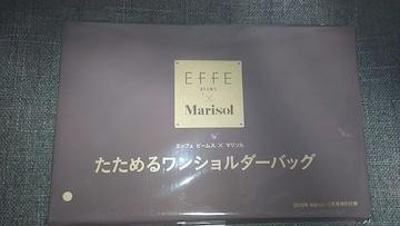 Marisol2019年12月号付録エッフェビームス ポケッタブルバッグ
