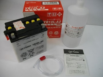 (926)GS400GS400EGS400LGS425ユアサ製高品質新品バッテリー