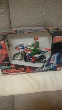 未開封 仮面ライダーV3&ハリケーン(バイク) RC ラジコン ビッグサイズ1/10 2002