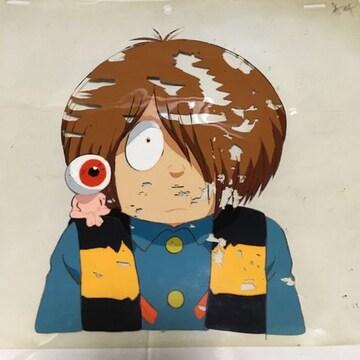 レア ゲゲゲの鬼太郎 セル画 昭和の名作 アニメ マンガ