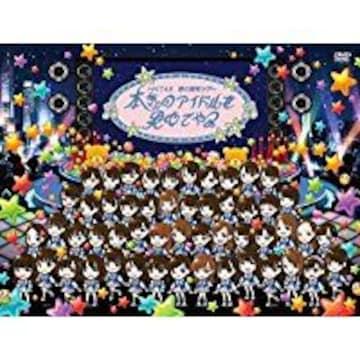 ■DVD『HKT48春の関東ツアー2017』指原莉乃宮脇咲良