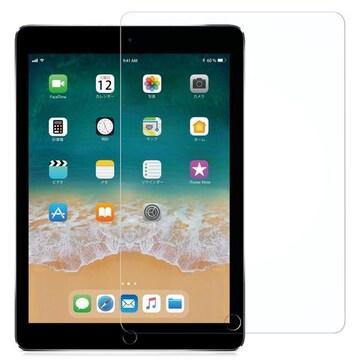 2018/2017 新型 iPad 9.7インチフィルム