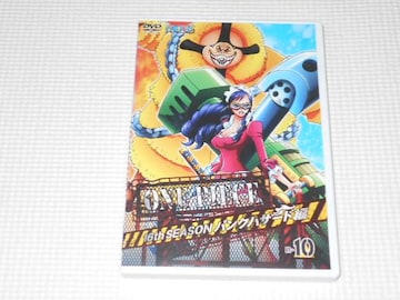 DVD★ワンピース 16th SEASON PIECE.10 パンクハザード編