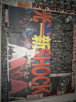2020.9.18スポーツ報知切り抜き〜堂本光一(KinKi Kids)〜
