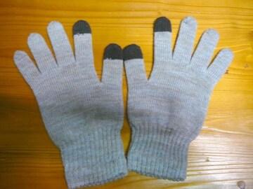 プランテーション部分紫ニット手袋ウール麻グレー部分ブラウン