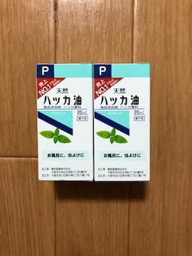 ☆天然ハッカ油☆