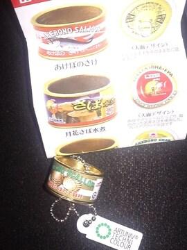 缶詰リングコレクション ガチャガチャ キーホルダー