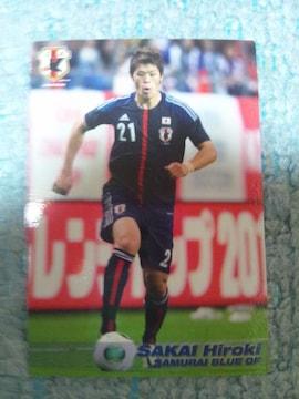 2013 カルビー日本代表カード 第二弾 10 酒井 宏樹