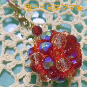 【handmade】キラキラ硝子ビーズ☆くす玉strap☆赤