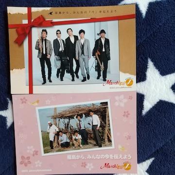 TOKIOポストカード