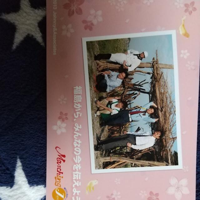 TOKIOポストカード < タレントグッズの
