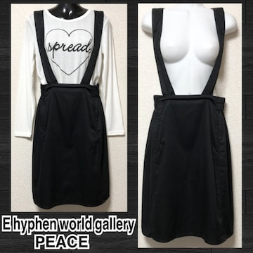 【新品/E hyphen world gallery PEACE】サロペワンピ