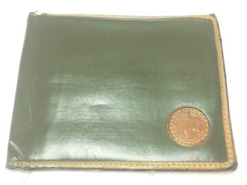 10986/ハンティングワールド★代表作シリーズの2つ折り財布グリーン&レザー革