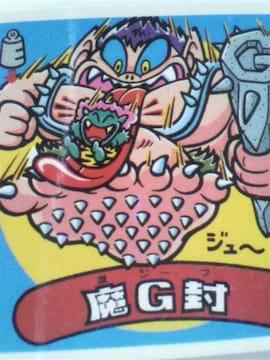 ロッテ 悪魔VS天使シール 魔G封(ビックリマン)