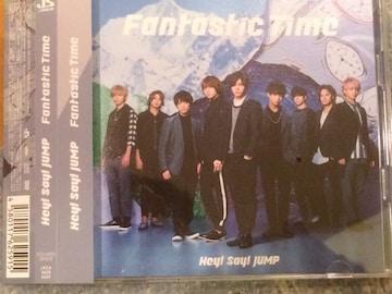 激安!超レア☆HeySayJUMP/FantasticTlme☆初回盤CD+DVD☆超美品